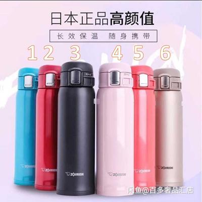 ZojirushiGenuine ZOJIRUSHI THERMOS FLASK/Genuine Vacuum stainless steel/  thermal flask 2018 EDITION SC 480ml