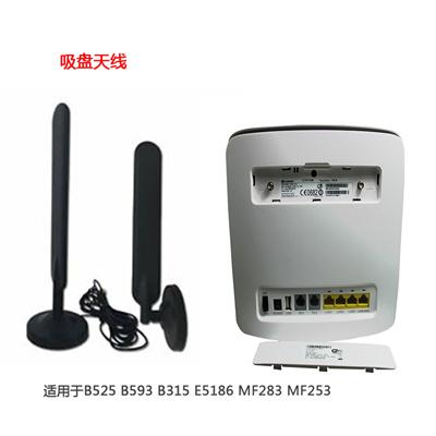 ZTEHuawei 2x SMA Port ZTE Mf253s 4G LTE Antenna CPE for B310 / B315 Router  Antenna