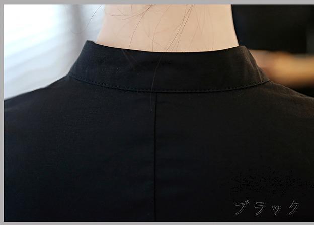 シャツ ブラウス シングルブレスト フレア スリム ブラック/ホワイト