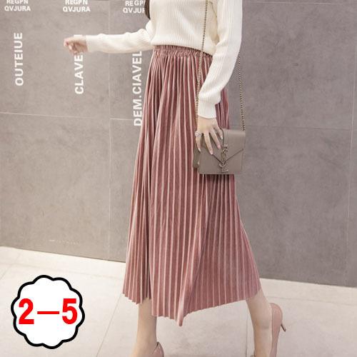 2018 冬のニットスカート/ベロアスカート/韓国ファッション スカート/プリーツスカート/长款スカート/高品質