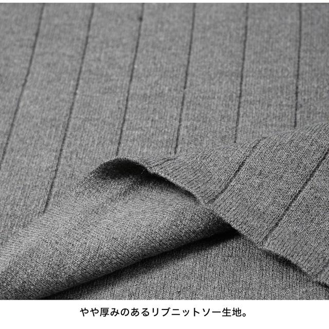 【国内発送】サイドスリットタイトリブニットワンピース
