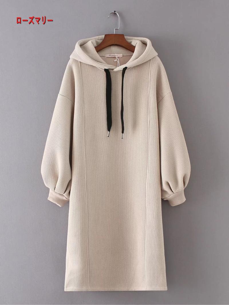 【ローズマリー】ファッションフード厚くしスウェットワンピース 長袖ワンピース  ベーシック 大人気-QQ5085