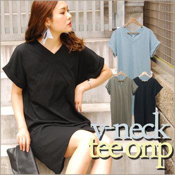 綿素材で安心♪Vネックで小顔効果ゆったりTシャツワンピース/チュニックとしても/レディースファッション//体型カバーに使える//S~M~Lサイズ/ゆったり/大きいサイズ対応【送料無料】