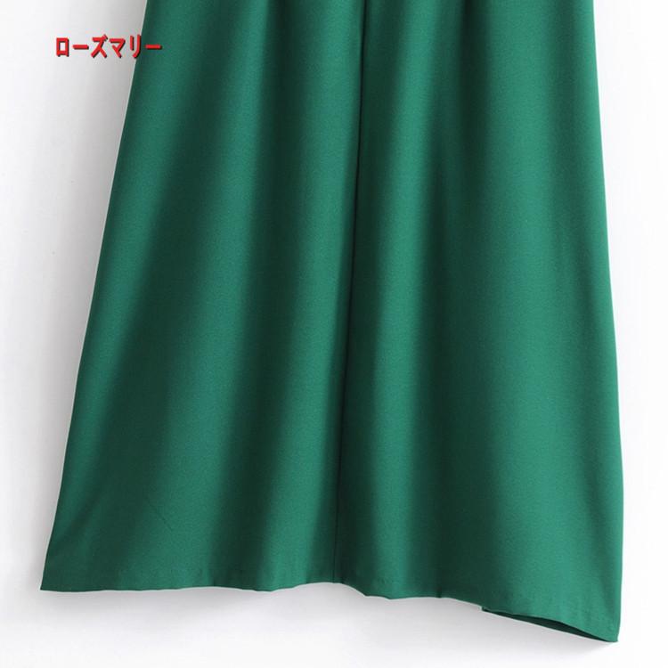 【ローズマリー】欧米百搭気質のハイA字ワンピースロングスカート ロングワンピース フィットスタイル 高品質 Aラインスカート 大人気  ベーシック-R258