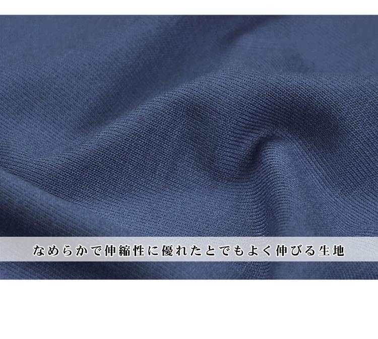 透けないシリーズ・・ジャンパースカート風 カットマキシワンピース ノースリーブ ワンピース 夏 無地 マキシワンピ UV レディース マキシ ルームウェア マタニティ onepiece
