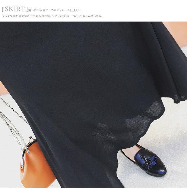 レディース つりスカート ワンピース サロペットワンピース シフォン ❤プラスサイズ❤カジュアルなドレス❤ 無地 ワンピース レディースファッション 体型カバー 通