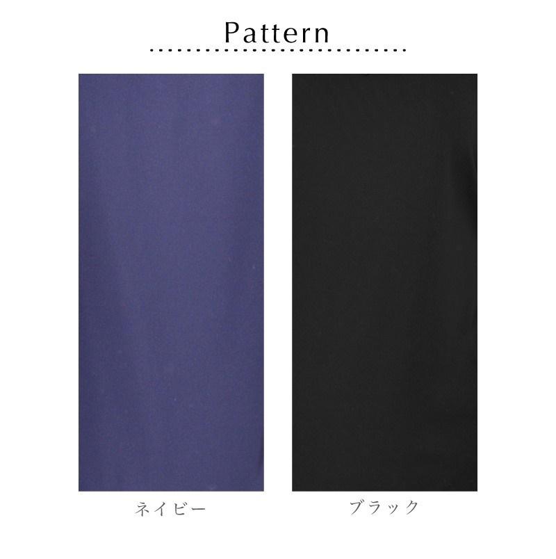 チュニック 半袖 シンプル ぺプラム裾 ストレッチ レディース