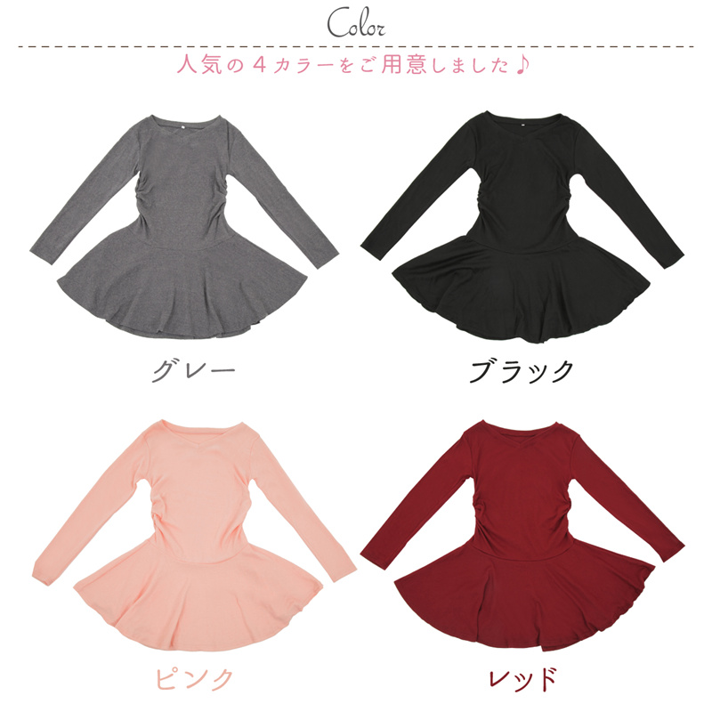 ♡フレアーワンピース♡/シンプルで綺麗目ワンピ/4カラー/韓国服/レディース