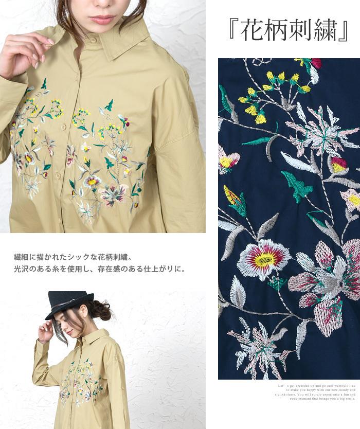 クーポン適用可✨クリアランスprice!【当日出荷】清潔感のあるシャツに旬をON、花刺繍シャツワンピース。 『Yummy Grimes』 ブラウス 国内発送 ve10580 クメ