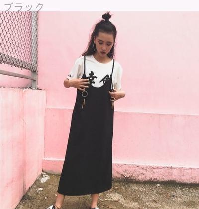 韓国 アンティーク調 ルース 着やせ レジャー 単一色 何でも似合う ストラップドレス
