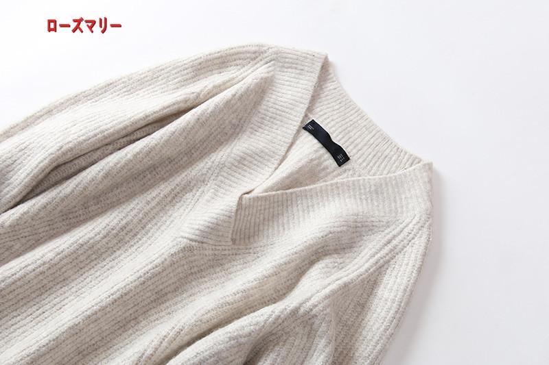 【ローズマリー】秋冬の新型大Vネックゆったりけだるい風に長い毛ニットワンピース 長袖ニットワンピース  ベーシック 大人気-QQ5418