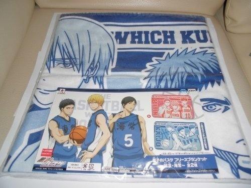 黒子のバスケットボールフリース毛布〜松本凛 - 海上高校(別名瀬戸、
