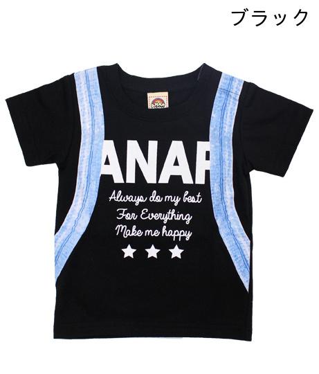 フェイクリュックプリントTシャツ【アナップキッズ ANAP KIDS キッズ トップス ピンク ブラック ホワイト 桃 黒 白 フェイク リュック プリント T シャツ Tシャツ 半袖 風 ユニーク