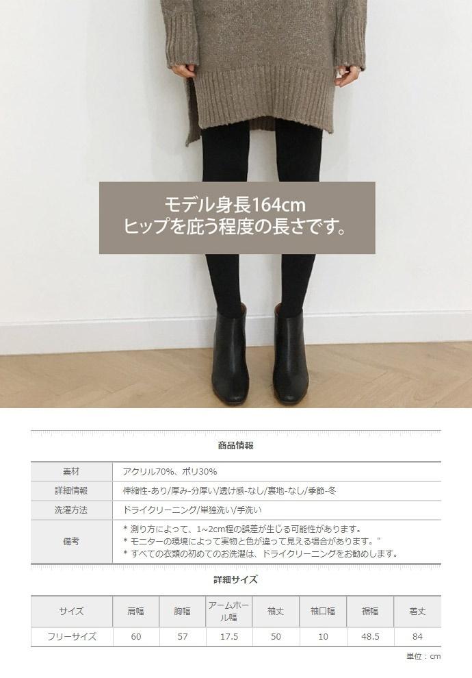 【GOGOSING】ハイネックロングニットワンピース★レディースワンピース レディースニットワンピース 冬 韓国ファッション p000ckbq