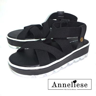 Anneliese sepatu sandal wedges wanita carla