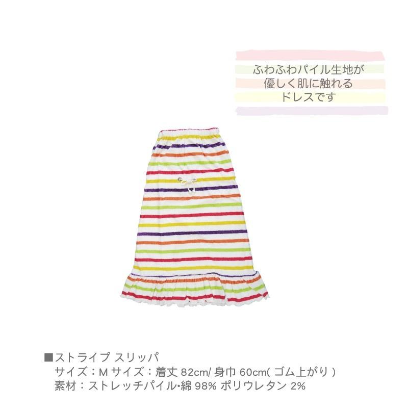 ツモリチサト ストライプウェア (ルームウェア) /TSUMORI CHISATO tumori chisato 人気ブランドストライプルームウェアふわふわ部屋着かわいいしましま  【05P03Dec