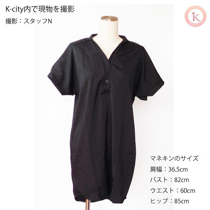[55555SHOP]大きいサイズ M~XL シャツワンピ ワンピース ドルマン ワンピ シャツ