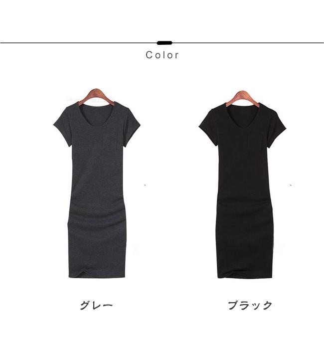 女性Tシャツワンピース 無地 欧米ファッションTシャツ 大人の女性の必須  スリム・ライン シンプル ドルマンスリーブ Vネック 短袖  レディース  綿 夏ファッション ワンピース 胖のシャツ 大き