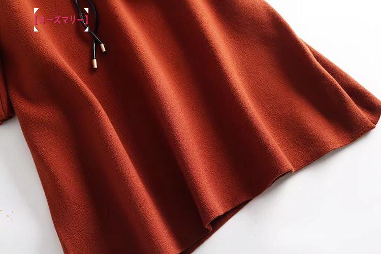 【ローズマリー】ニットワンピース秋服女の学生にゆったり2017新型「ひざ毛の長いセクションスカート長袖スカート ニットワンピース ヴィンテージ調 フィットスタイル-QQ4634