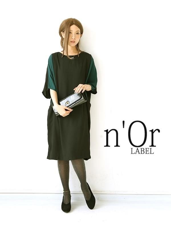 いつだって、粋な気持ちで。『n Or配色デザインワンピース』【ワンピース レディース ワンピ 半袖 配色 モードデザイン 変形】