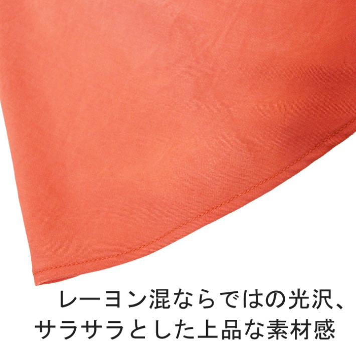 【 ゆうパケット 送料無料 】クルーネック フレア ワンピース ターコイズ ブルー / サーモン ピンク ドレス ワンピ スカート ノースリーブ スカート ミニ 夏 結婚式 大きいサイズ  レディース