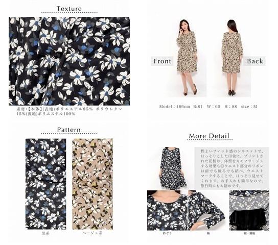 Girls Fashion ヤスカワ ワンピース M L 3L レディース 9分袖 花柄 フレア リボン 裏地付 6737a  【取寄せ品の為、代引き不可】