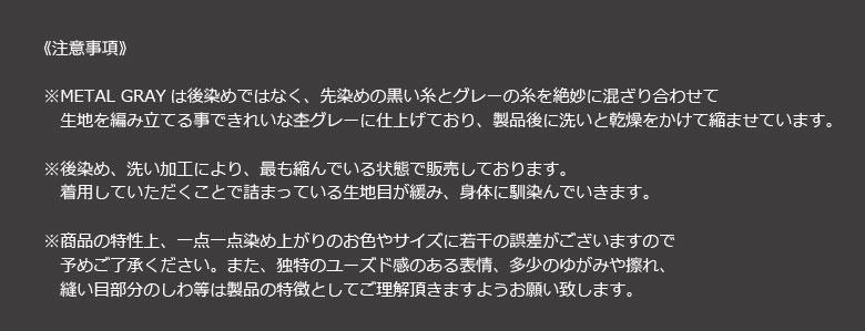 Good On(グッドオン) ロールネック スウェットワンピース 長袖 ハイネック ピグメントダイ 無地 レディース (goop0802)