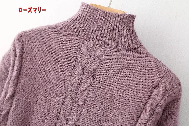 【ローズマリー】レースの切り替え裾半ハイネック頭からかぶるセーター女秋冬韓版気質ゆったりでロングニット 長袖ニットワンピース スイート  ベーシック 大人気-QQ4840