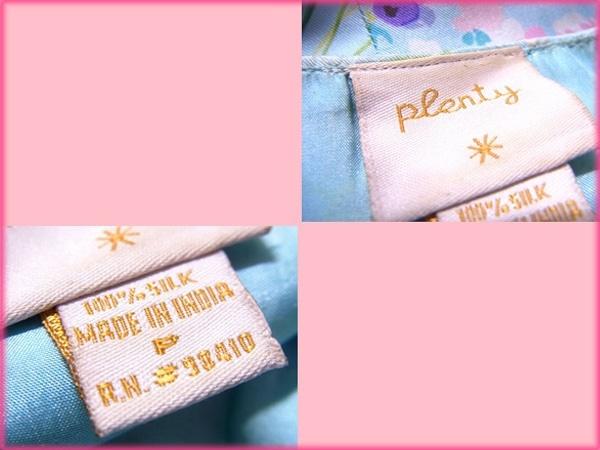 プレンティ plenty ワンピース /ロング /レディース /フラワープリント フラワー ライトブルーMix Silk/100% (あす楽対応)(激安・即納)【中古】 R1027 .