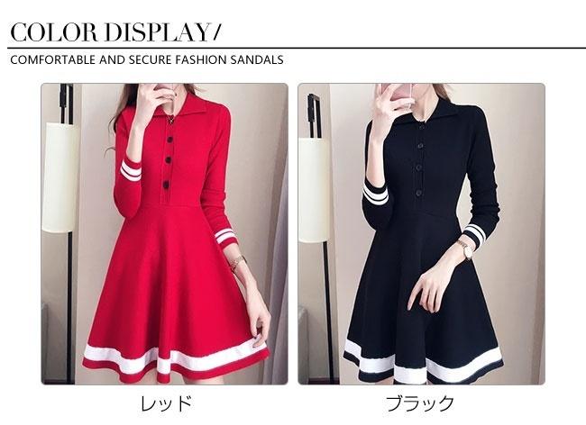 レディース服 女性 ニットウェア ファッション セーター お洒落 韓国風 ワンピース スクール 女の子 可愛い レッド ブラック 襟付き