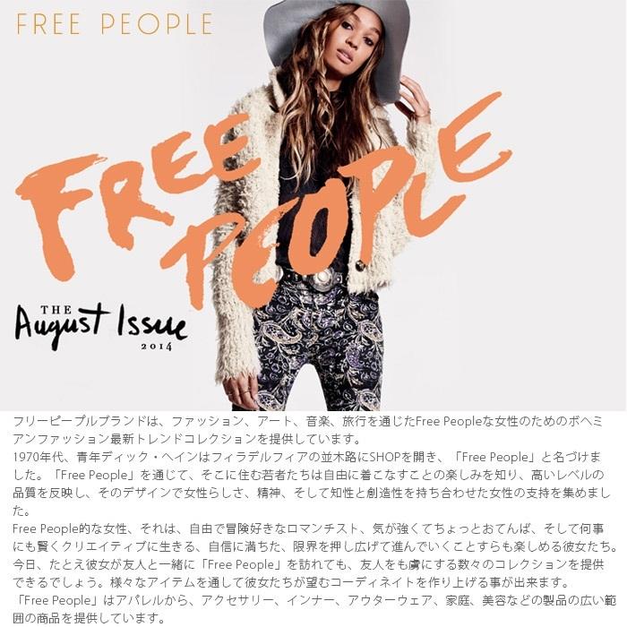 【正規品】FREE PEOPLE(フリーピープル)Dreamzone Teeチュニック/ワンピ/ワンピース/ドルマン/ミニワンピ/Freepeopleからの直ルートでの仕入れ【送料無料】【クーポン対象外】【目玉】
