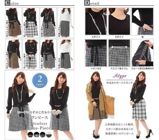 Girls Fashion ヤスカワ 異素材使いワンピース トップス 3383  【取寄せ品の為、代引き不可】