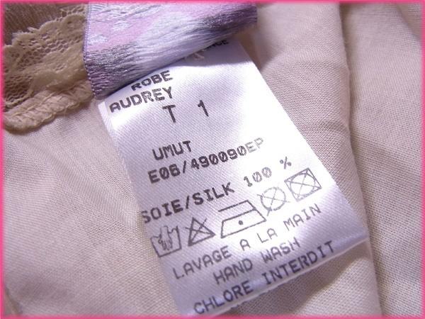 エルエムルル LM LULU ワンピース /胸元リボン付き /レディース /裾ティアード レース ベージュ Silk/100% (あす楽対応)(良品・即納)【中古】 R1030 .
