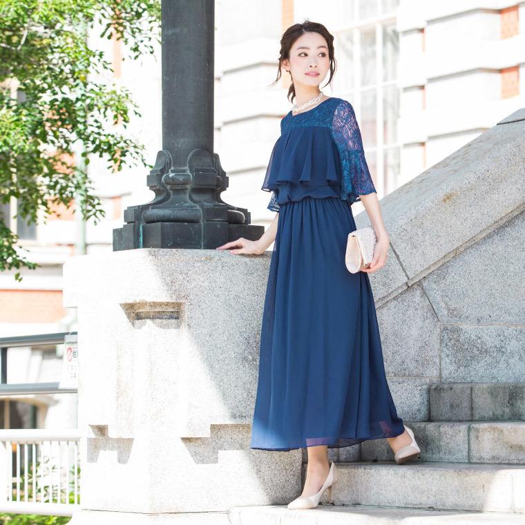 パーティードレス ロングドレス 結婚式 ワンピース ロングスカート ドレス 20代 30代 40代 大きいサイズ パーティー 大きいサイズ レディース 成人式