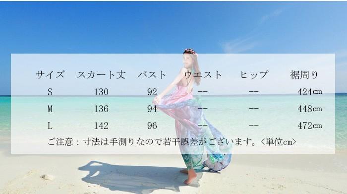 送料無料 2017 春夏 新作 ワンピース レディース ワンピース 夏 フレアスカート 海ワンピ シフォン ボヘミア 大きいサイズ