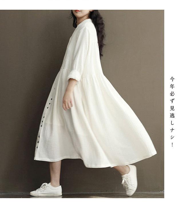 夏日新作レディースワンピース Vネックドレス 麻綿 ドルマンスリーブ 長袖ゆったりワンピース 優良品質の材料 柔らかい 誰にも似合う Vネックドレス