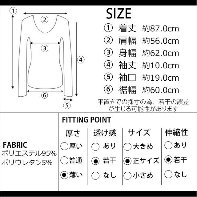 夏新作 ロゴワンピ ma【即納】ワンピース ワンピ スカート ビッグTシャツ ロングTシャツ スリット 涼しげ シンプル レディース