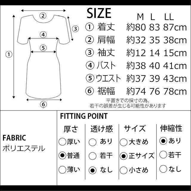 大きいサイズ Tシャツ ワンピース ma【即納】ドッキングワンピ 半袖 ボーダー ミニワンピ カジュアル タック入りスカート M L LL XL レディース