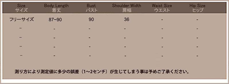 レディース ワンピース Tシャツワンピ カジュアル 半袖 ミニ 丸首 グレー ホワイト 送料無料