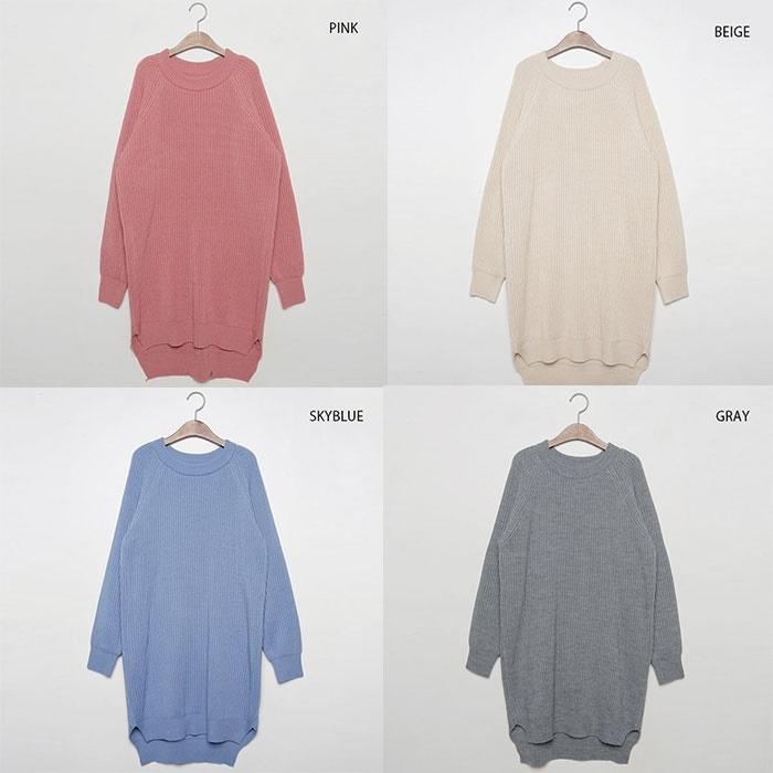 MERONGSHOP(メロンショップ)ニットロングワンピース 韓国 韓国ファッション ワンピース ニットワンピ ロングワンピ ワンピ シンプル ゆったり 体型カバー 大きいサイズ ママレディース ファ