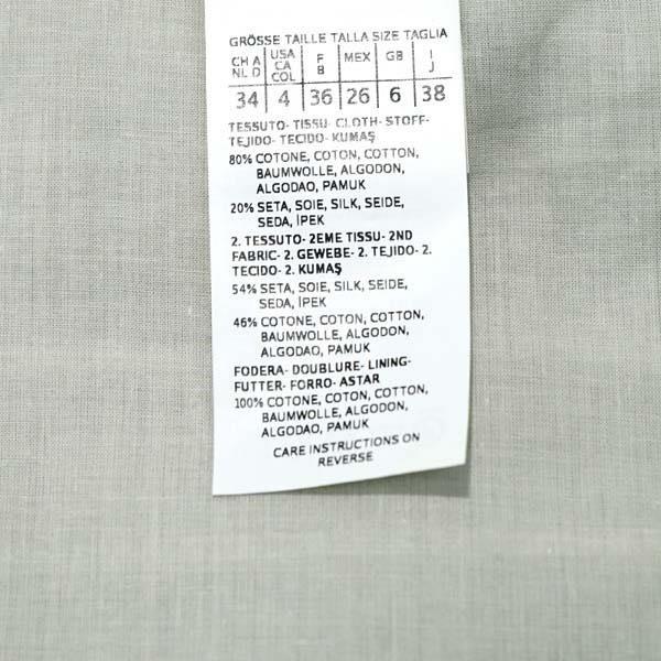 マックスマーラ MaxMara / MaxMara WEEKEND GIUBBA ワンピース 38 #52211061 127 002 GREY新春初売り大特価中!