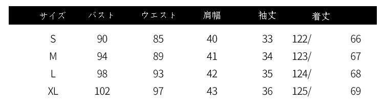 送料無料 2017 春夏 新作 ワンピ ワンピース レディース ロング丈 ロングワンピース 長袖 ファッション