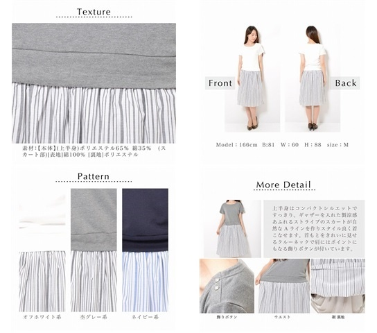 Girls Fashion ヤスカワ ワンピース M LL 3L レディース 半袖 麻混 綿混 チェック 68880  【取寄せ品の為、代引き不可】
