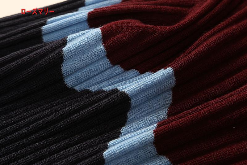 【ローズマリー】秋冬の新型波紋対比色ウールでロングニットワンピース 長袖ニットワンピース  ベーシック フィットスタイル 大人気 高品質-QQ5419