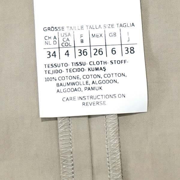 マックスマーラ MaxMara / MaxMara WEEKEND CANOSSA ワンピース 42 #52210561 181 003 BEIGE新春初売り大特価中!