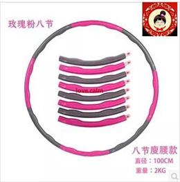 Adult female hula hoop thin waist slimming removable foam sponge Children hula hoop thin waist fitne