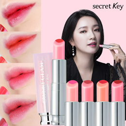 【Secret Key HQ Direct Operation】Sweet Glam TWO-TONE Glow 1+1/Gradation lips/5 colors