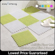 Anti Slip Floor Mat / Interlocking PVC Bathroom Safety Elderly Kids/ Cut