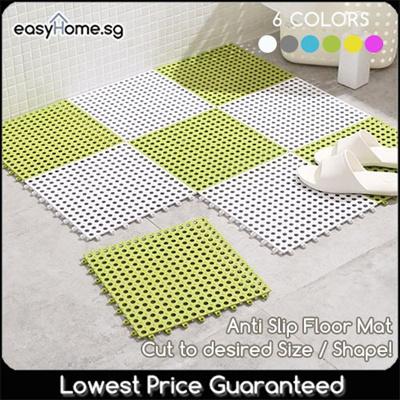 Vmall Anti Slip Floor Mat