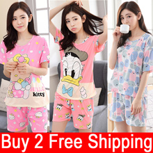 Buy 2 Free Shipping /flat price /Women Pajamas Set /Girl Sleepwear /Home wear/cute pajamas